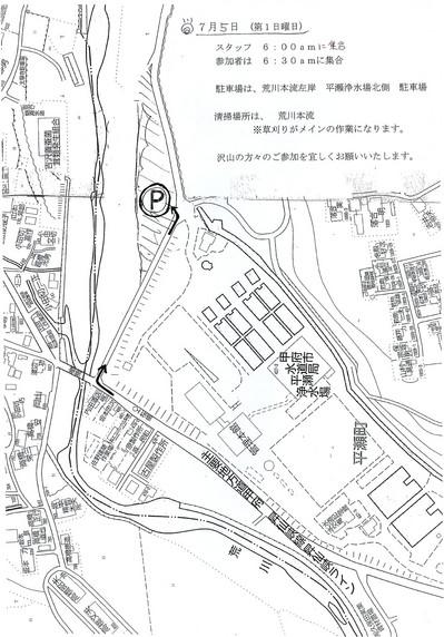 7月5日・会場地図.jpg