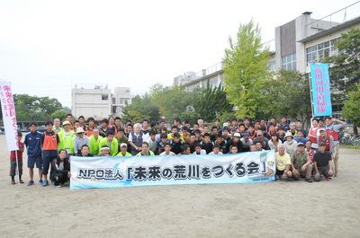 DSC_3655.JPG